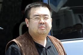 King Jong nam. /Foto: alchetron.com.