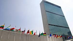 Sede de la ONU. /Foto: Taringa.net.